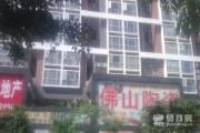 彩之家-麓港国际公寓