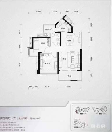 绿景中城天邑2室2厅1卫