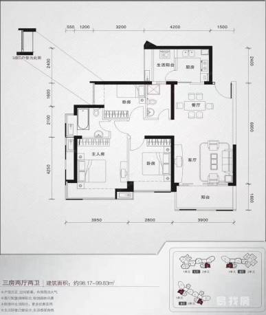 绿景中城天邑3室2厅1卫