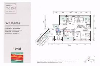 绿景虹湾5室2厅3卫
