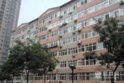 省政府住宅机关小区
